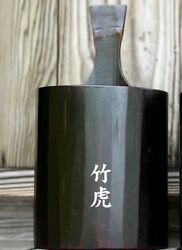 Extra-thick Moso Bamboo Wine Cooler From Japan About Diameter 17 X H32 Cm New