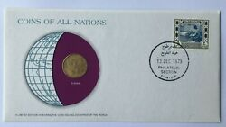 Pnc159 Sudan 1979 Coins Of All Nations Limited Edition Coin And Stamp Pnc/fdc