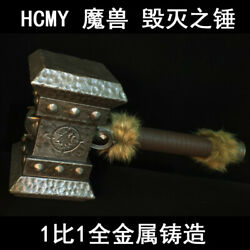 Wow Warcraft Of World Doomhammer 1/1 Scale Size Metal Model Prop Replica Toy