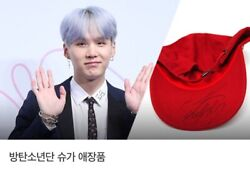 Bts Celuv.tv Star Donation Event Prize Treasure Autographed Hand Signed Suga