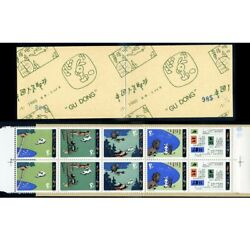 China 1980 Sb1 T51 Stamp Fairy Tale:gudong Stamps Booklet