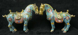9.6 Old Chinese Cloisonne Enamel Copper Dynasty Stand War Horse Statue Pair
