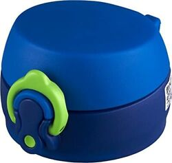 Thermos Replacement Parts Water Bottle Mug For Jnl Plug Unit Blue Lime