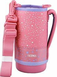 Thermos Replacement Parts Water Bottle For Fht-801f Handy Pouch Pink Star