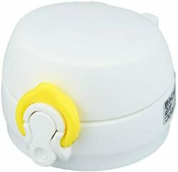 Thermos Replacement Parts Water Bottle Mug For Jnl Plug Unit Yellow Border
