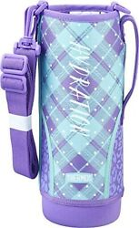 Thermos Replacement Parts Water Bottle For Fht-1500f Handy Pouch Purple Check