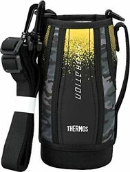 Thermos Replacement Parts Water Bottle For Fht-800f Handy Pouch Black Camouflage