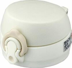 Thermos Replacement Parts Water Bottle Mug For Jnl Plug Unit Cream White