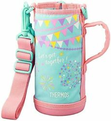 Thermos Replacement Parts 2way Water Bottle For Fho-801wf Handy Pouch Mint Flag
