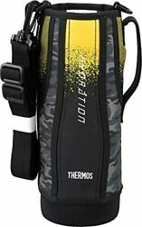 Thermos Replacement Parts Water Bottle For Fht-1500f Pouch Black Camouflage