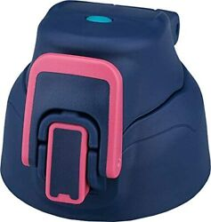 Thermos Replacement Parts Water Bottle For Fht-800f / 1000f Cap Unit Navy Pink