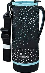 Thermos Replacement Parts Water Bottle For Fht-1501f Handy Pouch Black Star