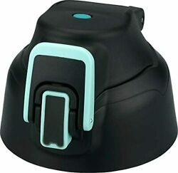 Thermos Replacement Parts Water Bottle For Fht-1500f Cap Unit Dot Black