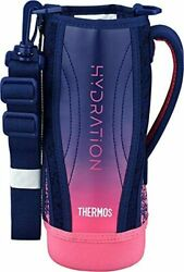Thermos Replacement Parts Water Bottle For Fht-1001f Handy Pouch Navy Pink