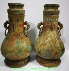 14 Old Chinese Bronze Ware Dynasty Palace Beast Bottle Sheng Drinking Vessel