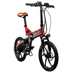 Rich Bit Top-730 Folding Electric Moped Bike 20and039and039 Tires 250w Brushless Motor 32k