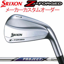 Sulixonz Series Forged Iron Rifle Project Steel Shaft Set Of Pw