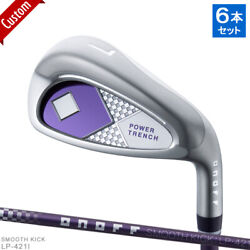 Color Custom Women And039s Onov Lady Iron Pieces Set 7- Pw Aw Sw Lp-421i Shaft