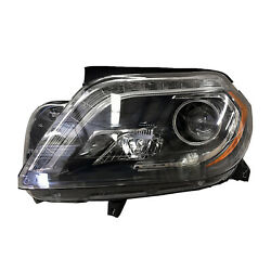 Mb2502230 Driver Side Hid Headlight Assembly