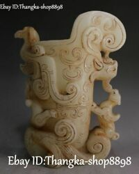 9chinese Old Jade Carving Dragon Dragons Pixiu Brave Troops Beast Head Cup Cups