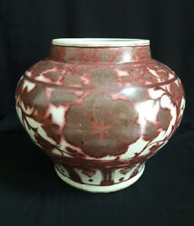 Chinese Yuan Copper Red Peaony Flower Big Jar