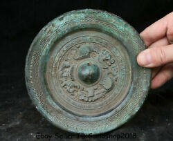 5.4 Antique Old Chinese Bronze Ware Dynasty Double Beasr Round Mirror Mirrors