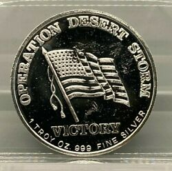 Operation Desert Storm Support Those Who Serve 1oz .999 Fine Silver Round