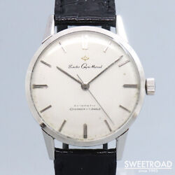 Seiko Gyro Marvel Cal.290 Automatic Bar Hand Bar Index 1950s Vintage Menand039s Watch