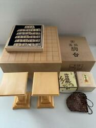 Vintage Unused Shogi Set Table And Piece And Piece Table