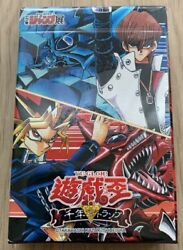 Yugioh Playing Cards Millennium Puzzle Japanese Japan New Very Rare