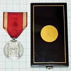 Commemorative Medal For The Promulgation Of The Constitution Of The Empire Japan