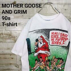 Made In Usa 90s Mother Goose And Grimm Print Prishrank White