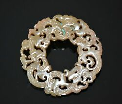 A High Han Dy Old Jade Carved Dragon Phoenix Design Double-faced Bi Pendant