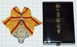Order Of The Precious Crown Excellent From Japan