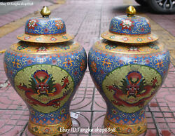 17 Manrked Chinese Cloisonne Enamel Dragon Dragons Loong Can Tank Canister Pair