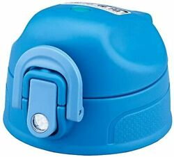 Thermos Replacement Parts 2way Water Bottle For Fho Cap Unit Blue Paint