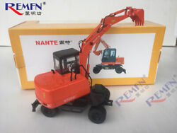 1/24th Nante Nt65w Alloy Excavator Model Diecast Engineering Vehicle Toy