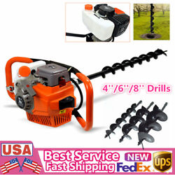 2-stroke 71cc Earth Auger Gas Powered Post Hole Digger Fence Drill + 4/6/8 Bits