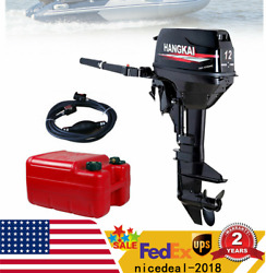 2 - Stroke 12hp Outboard Motor Marine Engine Water Cooled Manual Start