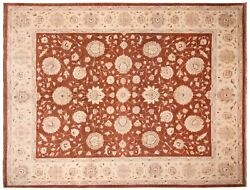 Afghan Chobi Ziegler Carpet Hand Knotted 250x320 Red Oriental Wool
