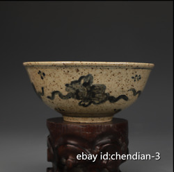 6china Old Porcelain Ming Xuande Blue And White Dark Eight Immortals Small Bowl