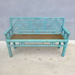 Vintage Chinese Turquoise Painted Bench With Woven Seat