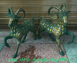 19 Rare Old Chinese Bronze Ware Dynasty Palace Sheep Goat Sculpture Pair