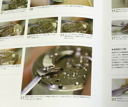 Guide To Mechanical Watch - Overhaul Service Of Movement Japanese Book 1183