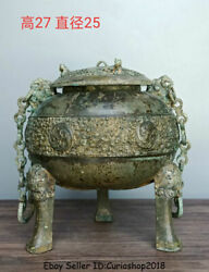 10.8 Spring And Autumn Period Bronze Ware Beast Chain Portable Incense Burner