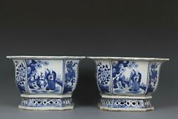 Fine Beautiful Pair Chinese Blue And White Porcelain Characters Flower Pots