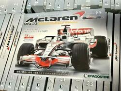 Deagostini Mclaren Mp4-23 Weekly 65 Issues Complete Set 1/8 Scale Model Kit