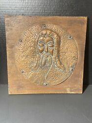 Vintage Hand Made Religious Copper Wall Hanging Plaque Christ