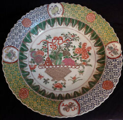 Chinese Antique Famille Verte Enameled And039flower Basketand039 Charger Dish W/ Mark