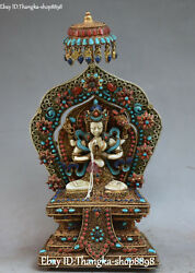 Tibet Natural Turquoise Coral Lapis 24k Gold 4 Arms Chenrezig Buddha Statue